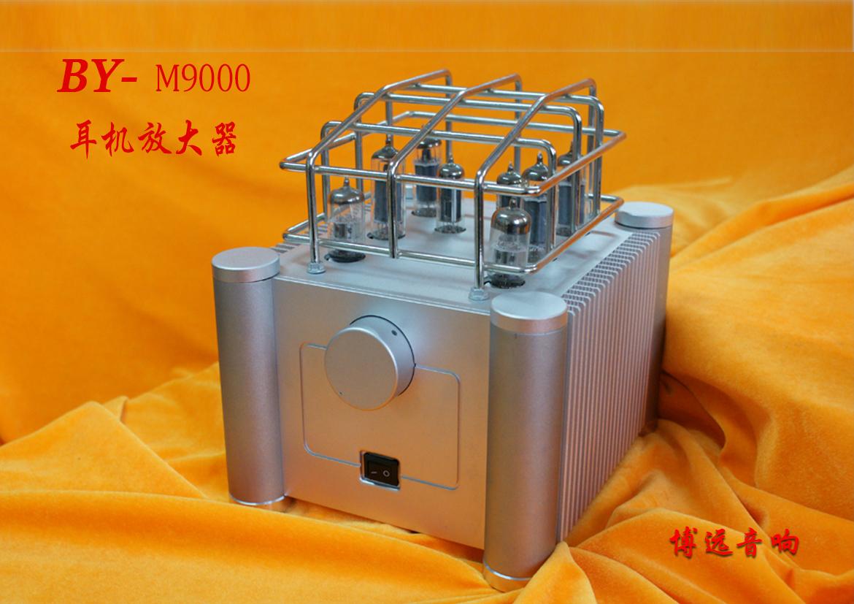 梦幻 BY-M9000 耳机放大器